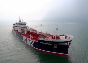 تعرف على جنسيات طاقم السفينة البريطانية المحتجزة في إيران