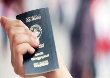 الكويت تسحب جنسيتها من 59 شخصا