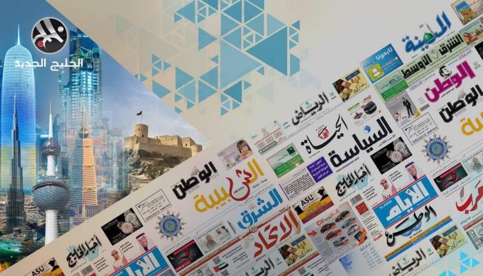 صحف الخليج تبرز توترات هرمز ومفاوضات المقسومة ورفض التطبيع