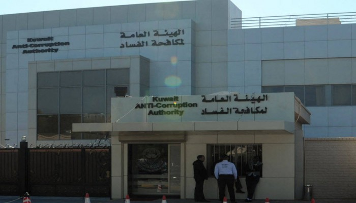 نزاهة الكويتية تحيل مسؤولين بالأشغال والطرق للنيابة