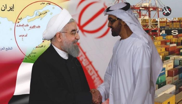 ارتدادات عودة أبوظبي للعمق الإيراني