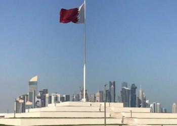الدوحة: نتابع بحذر التطورات الأخيرة في مضيق هرمز