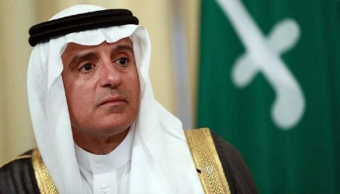 السعودية تعلق على احتجاز إيران الناقلة البريطانية