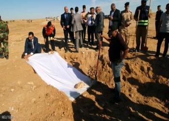 العراق.. اكتشاف مقبرة جماعية لأكراد قتلوا في عهد صدام