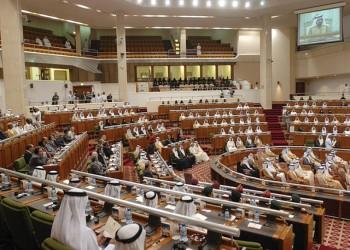 البرلمان الإماراتي مناصفة بين الرجال والنساء