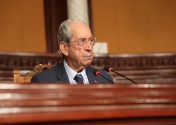 رئيس مجلس النواب التونسي يتولى الرئاسة مؤقتا خلفا للسبسي