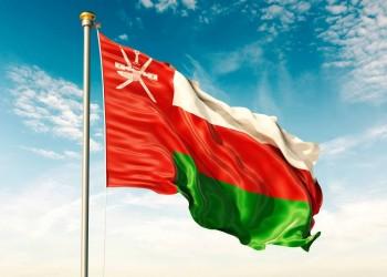 سلطنة عمان.. ارتفاع الإيرادات يقلص عجز الميزانية بنسبة 67%
