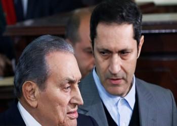 بلاغ للنائب العام المصري يتهم علاء مبارك بالتضامن مع الإخوان
