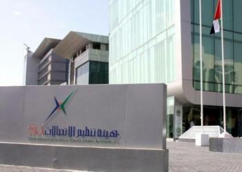 6 ملايين هجوم إلكتروني بالبحرين و151 بالإمارات في 6 أشهر