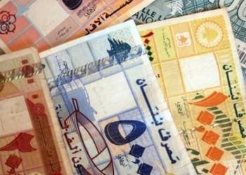 لبنان.. وصندوق النقد الدولي