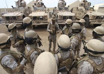 EOS الأسترالية تنفي استخدام السعودية والإمارات أسلحتها في اليمن