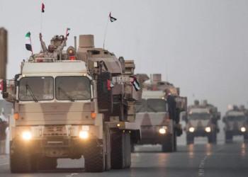 فورين بوليسي: لماذا تخلت الإمارات عن السعودية في اليمن؟