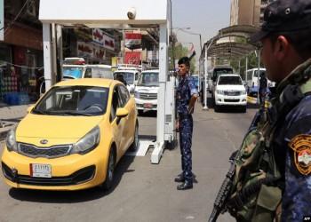 عائلة عراقية تسلم ابنها للسلطات بعد هروبه من السجن