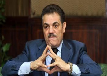حزب الوفد المصري ينفي إسقاط عضوية رئيسه السابق السيد البدوي