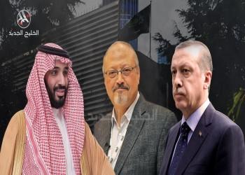 ميدل إيست آي: السعودية وضعت خطة استراتيجية لإسقاط تركيا