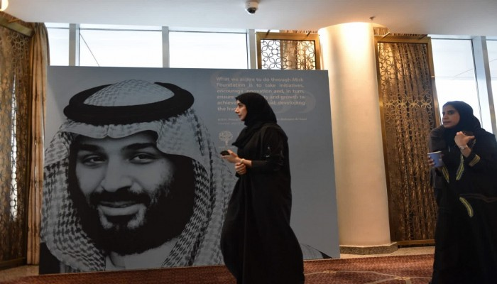 الشكوك تساور السعوديات رغم تخفيف قيود الوصاية