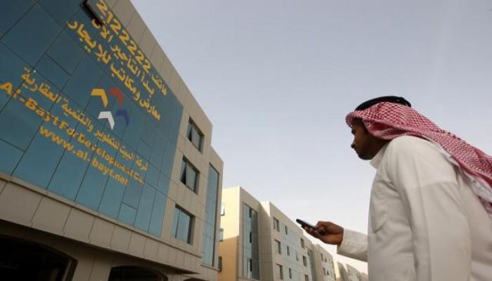 تزايد استياء السعوديين من أزمة السكن في المملكة