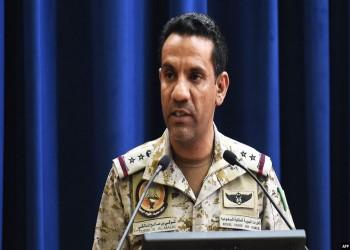 التحالف العربي يعلق على أحداث عدن: لن نقبل العبث بمصالح اليمنيين