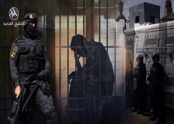 مصر.. حملة توقيعات تطالب بوقف المراقبة الشرطية في العيد