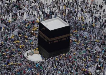 سجناء سعوديون يؤدون فريضة الحج للمرة الأولى