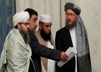 طالبان تنهي أحدث جولة مفاوضات مع واشنطن بالدوحة