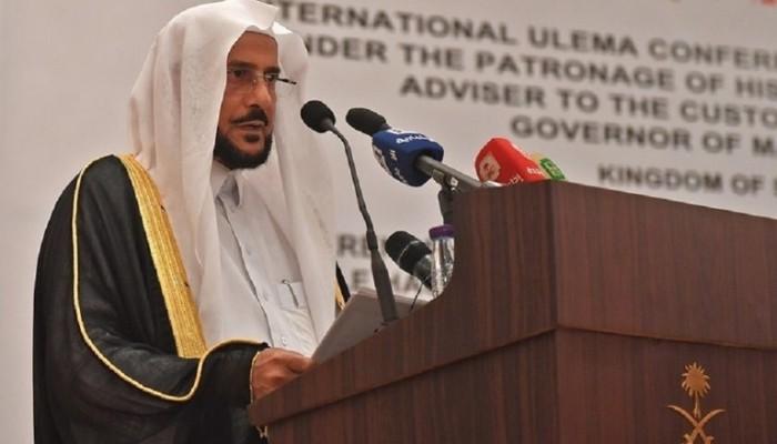 السعودية.. إحالة ملف خطيب انتقد عمل المرأة إلى أمير مكة
