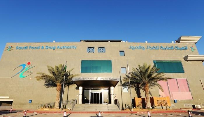 %24 من المنشآت الغذائية في السعودية مهددة بالإغلاق أو الإيقاف