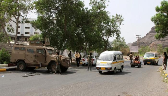 إقالة مدراء شرطة يمنيين شاركوا في انقلاب عدن