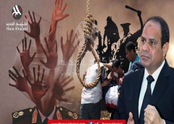 سخرية واسعة من استضافة مصر لمؤتمر أممي ضد التعذيب