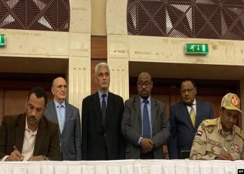 السودان.. الإعلان الدستوري يمنح الحصانة للحكومة والمجلس السيادي