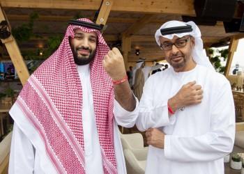 اليمن والأطراف المشتعلة