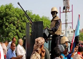 الانتقالي الجنوبي يعزز سيطرته على عدن ويحول أنشطتها لصالحه