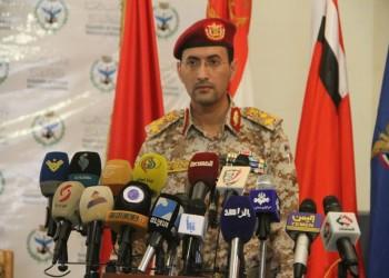 الحوثيون يعلنون شن هجوم واسع على حقل نفطي سعودي