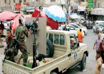 الداخلية اليمنية تعلق عملها في عدن عقب انقلاب الانفصاليين