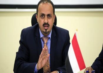 وزير يمني يعلق على تعيين الحوثيين سفيرا لهم بإيران
