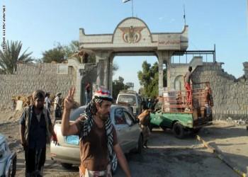 بعد الداخلية والخارجية.. وزارة النقل تعلق عملها في عدن