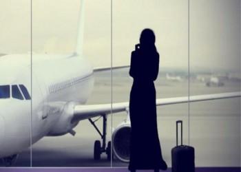 السعودية تبدأ تطبيق قرار تمكين المرأة من السفر دون موافقة الولي