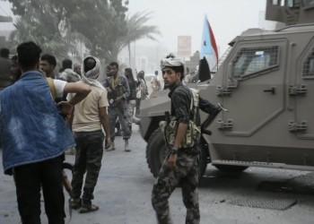 الخارجية اليمنية تندد بتصعيد الانتقالي الجنوبي في أبين