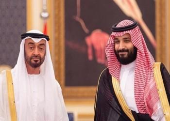 دبلوماسي إيراني سابق: هذه أسباب تحول سياسة السعودية والإمارات