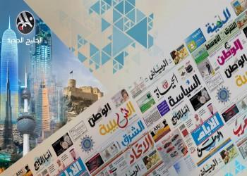صحف الخليج تبرز تصدع التحالف العربي وتوسيع قاعدة العديد