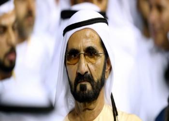 محمد بن راشد.. الحاكم الحديدي لمنطقة ساري البريطانية