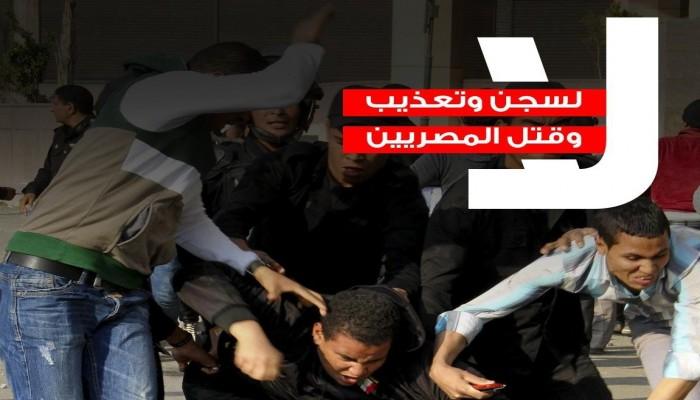 خلال شهر.. 6 وفيات بين المعتقلين في سجون السيسي