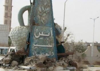 قبائل أبين تعلن النفير العام ضد الانتقالي الجنوبي باليمن