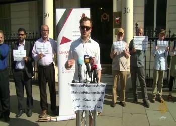 ناشطون بحرينيون يتظاهرون في لندن تضامنا مع المعتقلين المضربين