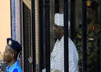 مفوضية العدالة بالسودان تطالب بتسليم البشير للجنائية الدولية