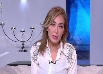 مصر.. تحقيق مطول مع ريهام سعيد بعد أزمة البدناء