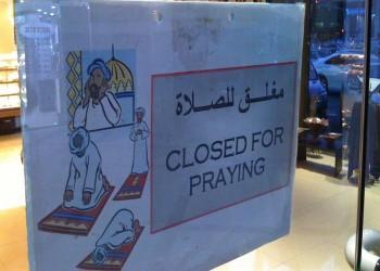 للمرة الأولى منذ 33 عاما.. متاجر الرياض تعمل وقت الصلاة