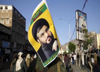 لوب لوج: حقيقة دور حزب الله في حرب اليمن