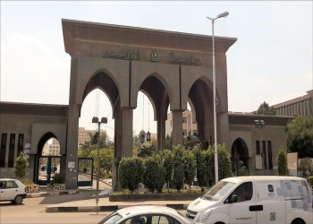 موقع إباحي بمؤتمر لجامعة الأزهر في مصر.. والأخيرة تنفي