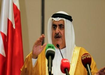 تغريدة لوزير الخارجية البحريني تثير غضب العراق